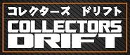 Collectors Drift
